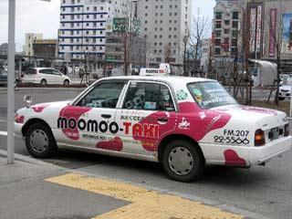 moomoo-TAXI.jpg