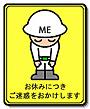 oyasumi2.jpg