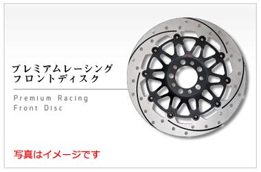 premiumNSR250R-380.jpg