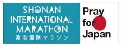 shonankokusai2012.jpg